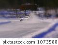 On ice ride 6 1073588