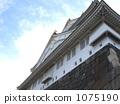 오사카 성, 천수각, 맑은 하늘 1075190