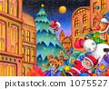 聖誕節禮物 聖誕禮物 聖誕夜 1075527