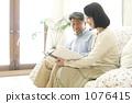 남녀, 남자여자, 커플 1076415