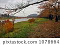 Walk walk around Kakunodate · Hinoki Uchikawa in late autumn 1078664