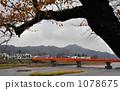 Walk walk around Kakunodate · Hinoki Uchikawa in late autumn 1078675