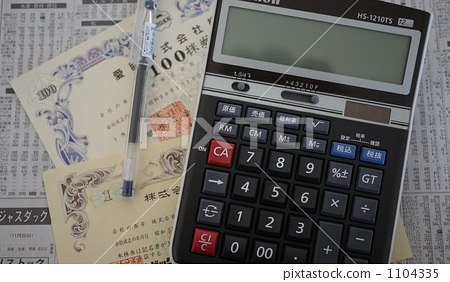 calculator, invest, investing 1104335
