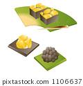 日本甜点落下 1106637