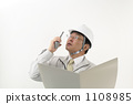 Middle businessman wearing work clothes 1108985