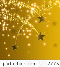 Star 1112775