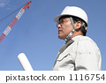 Worker clothes with drawing on construction site with crane and middle businessman of helmet 1116754