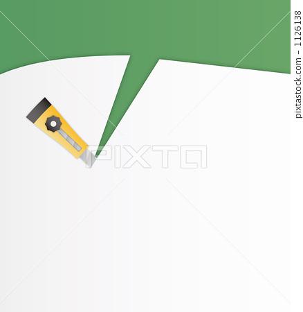 cutter, cutter knife, turn off 1126138