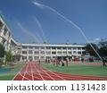 Water training drill in elementary schoolyard 1131428