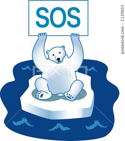北极熊SOS 1133601