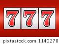 Three Seven 1140278