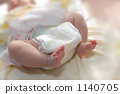 diaper, nappy, diapers 1140705
