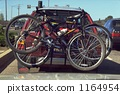 山地自行车 1164954