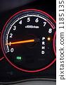 生態驅動器 1185135