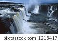 Iguacu 1218417