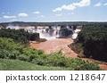 Iguacu 1218647