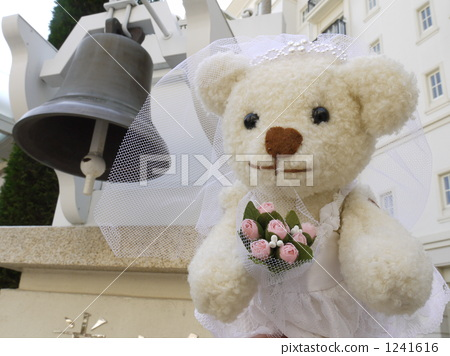 Welcome Bear / Carillon's Bell 1241616