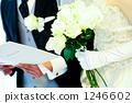 드레스, 웨딩드레스, 양장 1246602