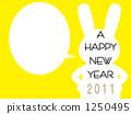 2011兔子剪影黃色後面 1250495