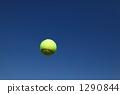 網球和藍天 1290844