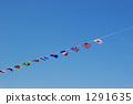 국기, 깃발, 푸른 1291635