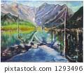 호타카, 다이쇼 연못, 다이쇼이케 1293496