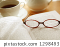 reading 1298493