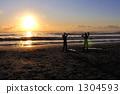 서핑, 모래사장, 모래 1304593