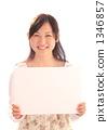 long-haired teenage white 1346857