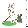 Rabbit playing golf 1362679