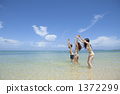泳衣 泳装 男式泳裤 1372299