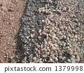 在内地路由珊瑚海岸珊瑚制成 1379998