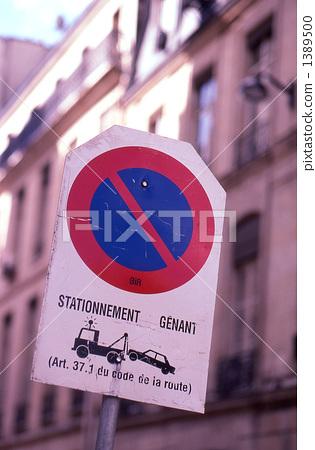Road signs in Paris 1389500