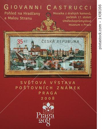 捷克郵票 1438166