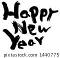 calligraphy writing, brush writing, new year's day 1440775