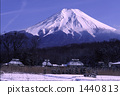 Fuji from Oshino Village 1440813