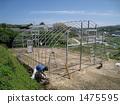framework, greenhouse 1475595