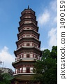malayan banyan, tower, towers 1490159