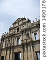 ruins of st. paul's, macao, macau 1490176
