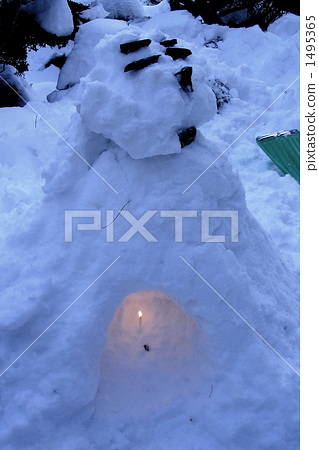Warm snow Dharma 1495365