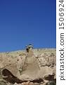 หิน,ยุโรป,ชายหญิง 1506924