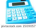 calculator 1509057