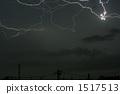 閃電 1517513