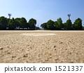 home base, baseball, baseballs 1521337
