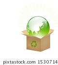 cardboard, box, boxes 1530714