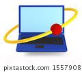 筆記本電腦 1557908