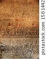 World Heritage Angkor Monument 1561442