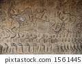 World Heritage Angkor Monument 1561445