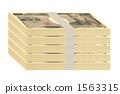 一張鈔票 1563315