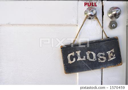 Closed white door 1570459
